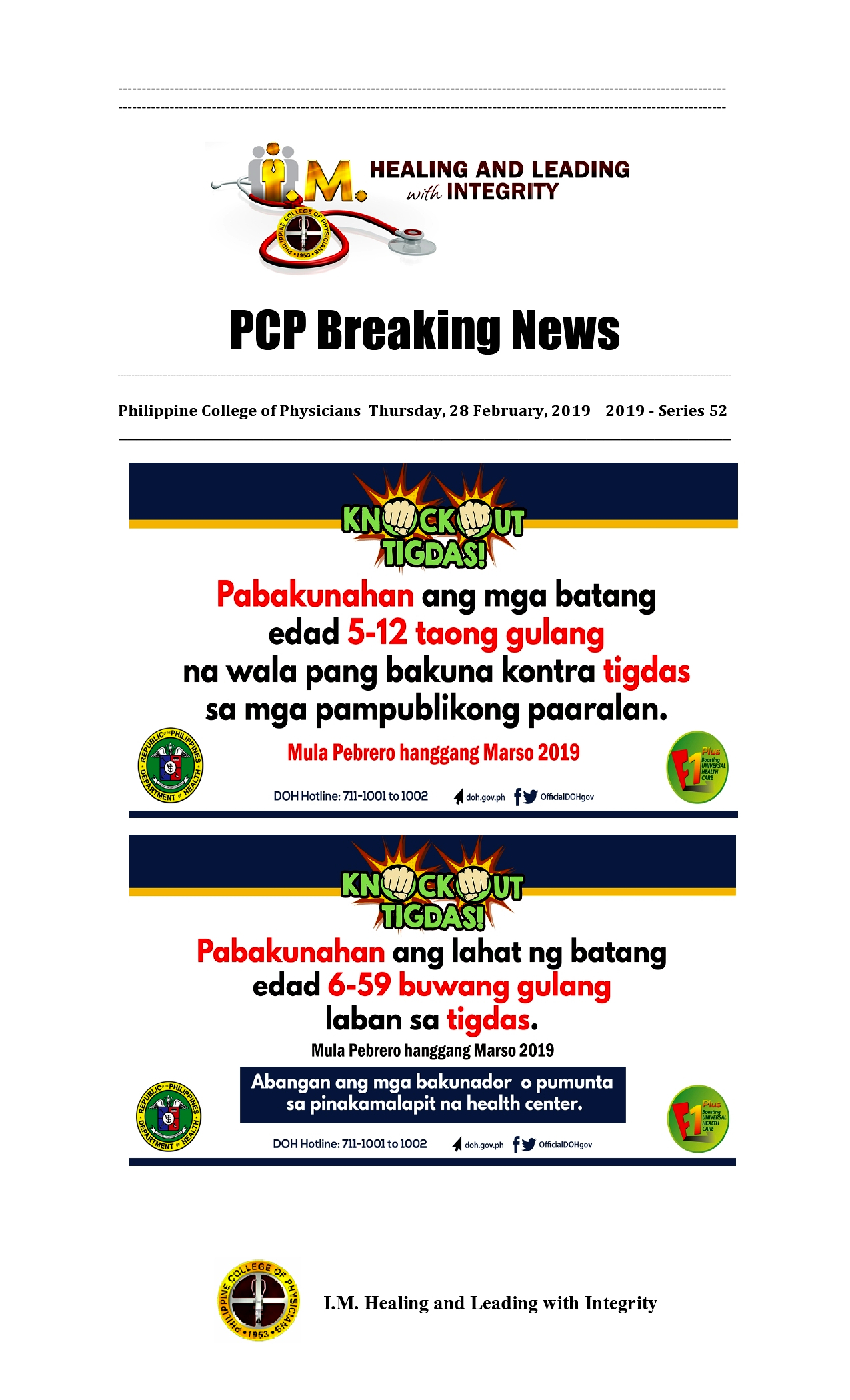52nd PCP Breaking News KnockOut Tigdas