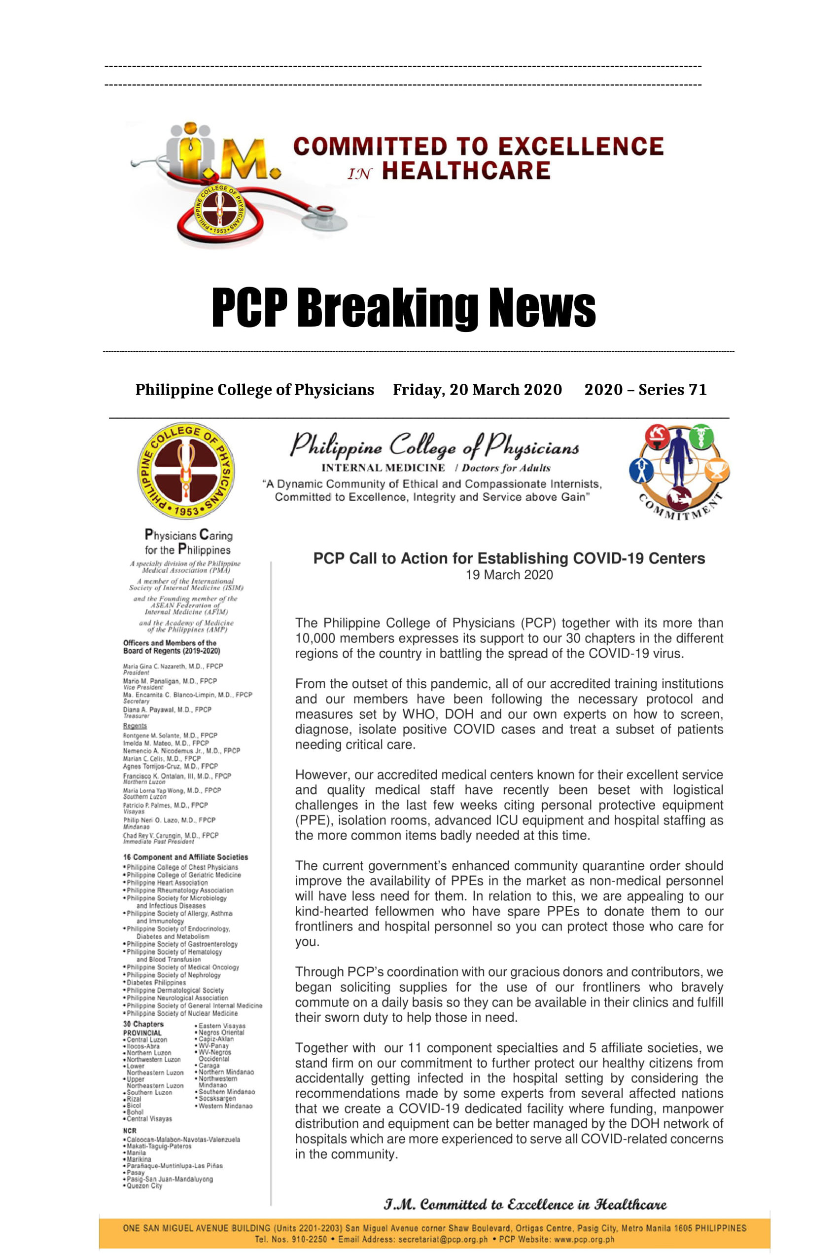 PCP Breaking News series 71 1